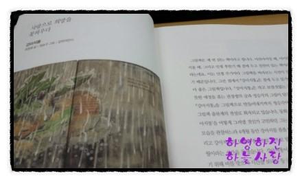 그림책5.jpg