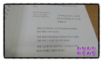 그림책6.jpg