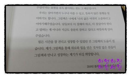 그림책2.jpg