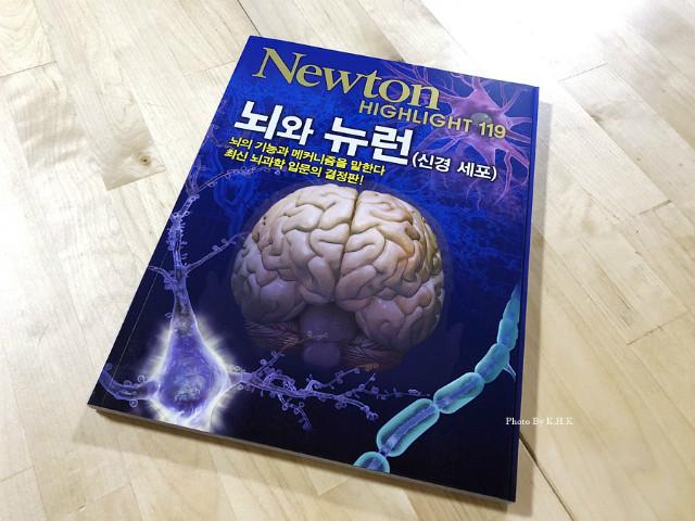 과학잡지001.jpg