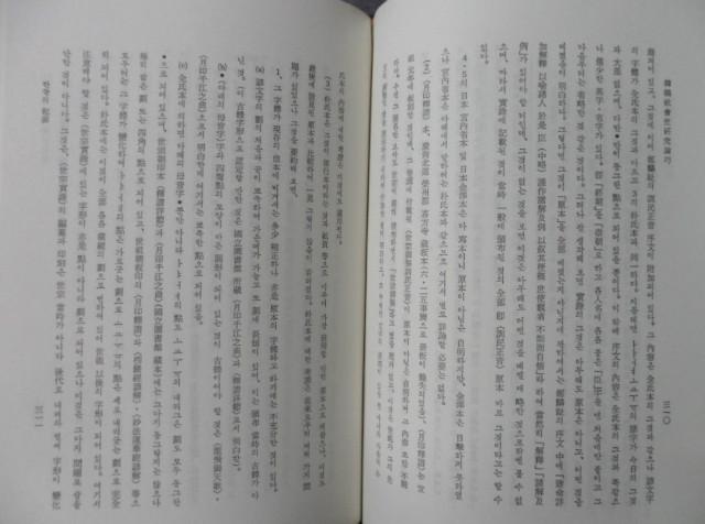 SAM_9409.JPG