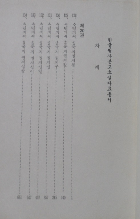 SAM_9578.JPG