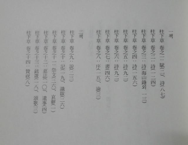 SAM_9592.JPG