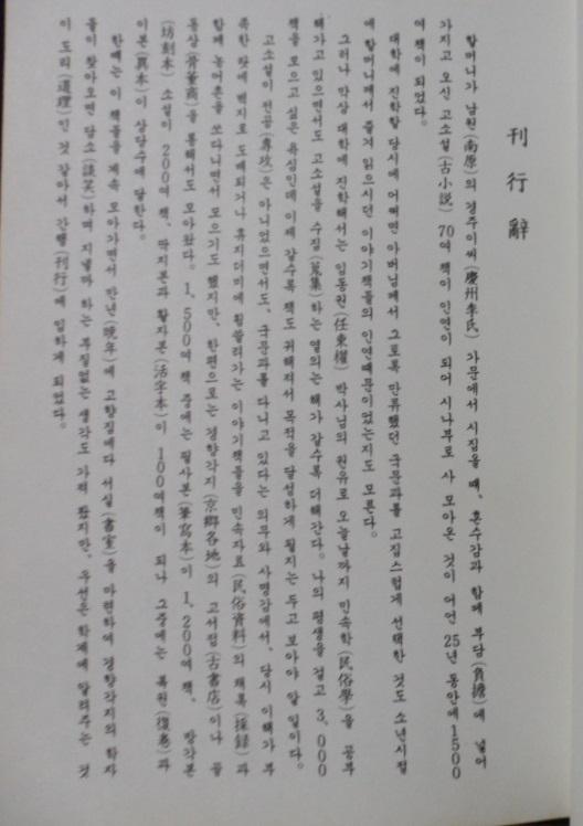 SAM_9572.JPG