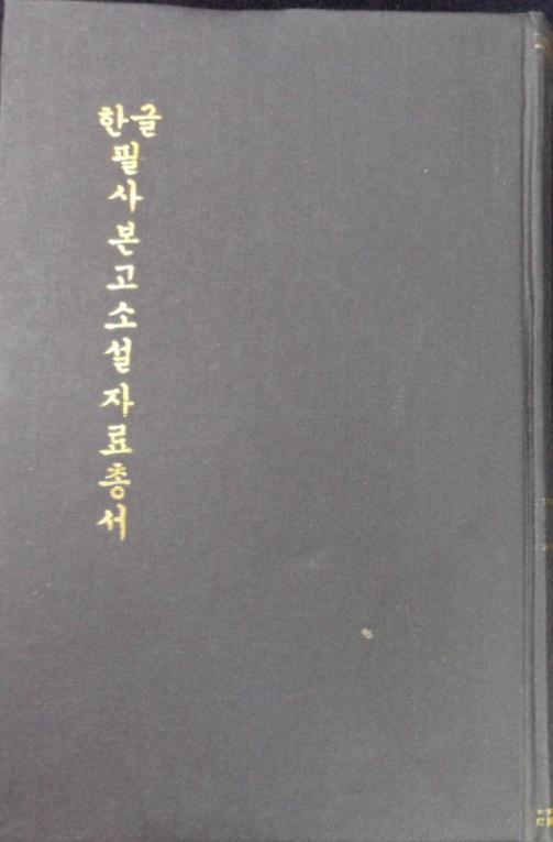 SAM_9569.JPG