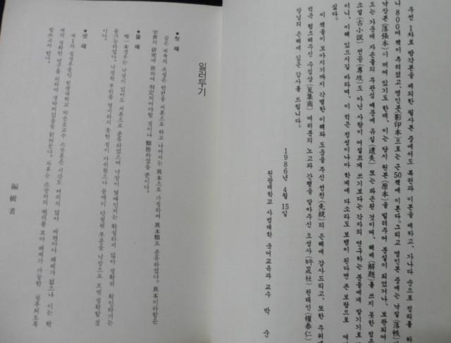 SAM_9573.JPG