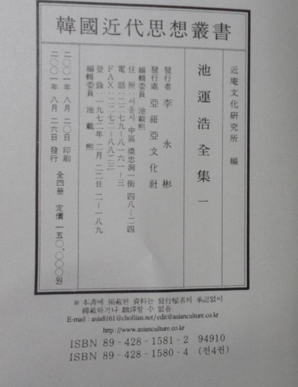 SAM_9596.JPG