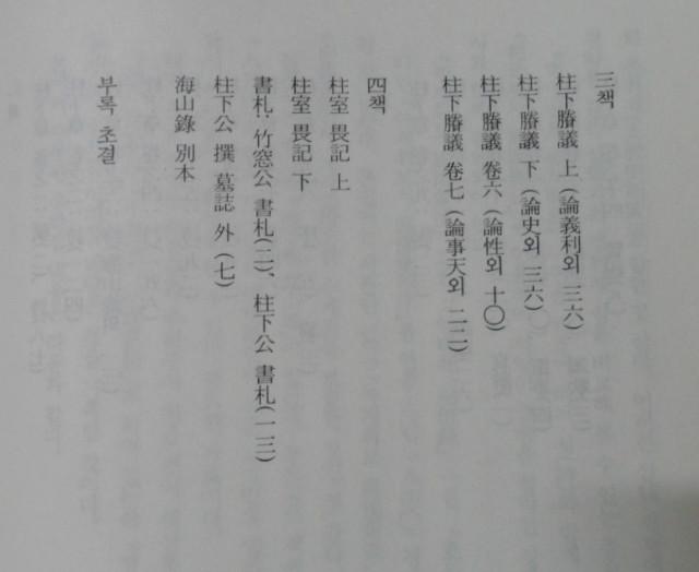 SAM_9593.JPG