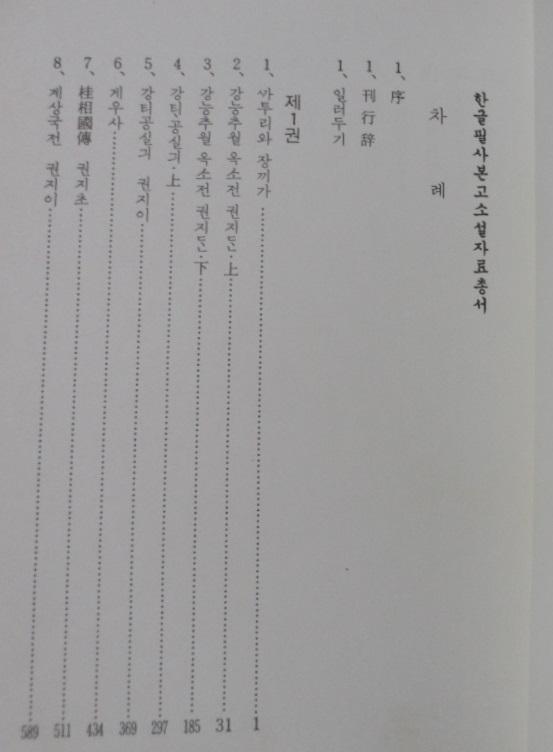 SAM_9574.JPG