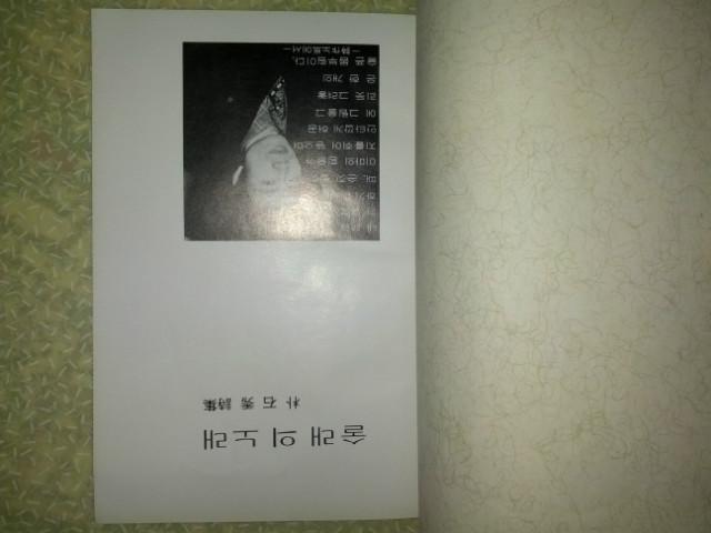 IMG_20180511_182250.jpg