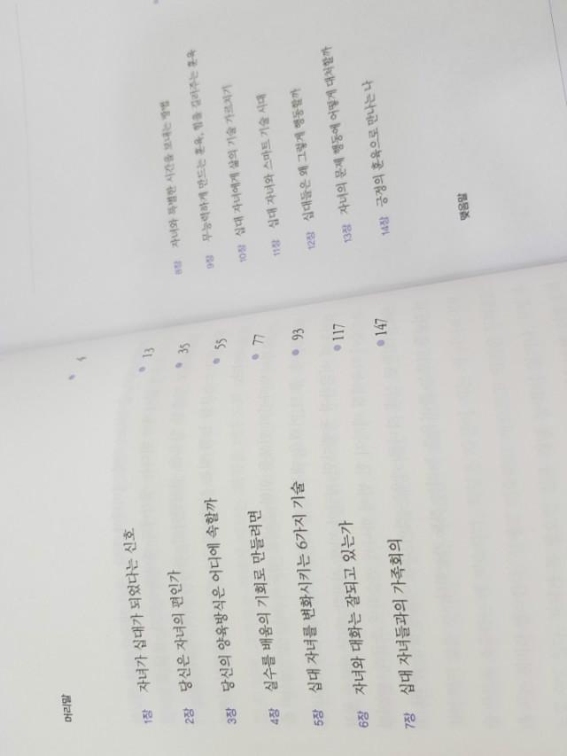 KakaoTalk_20180726_092351814.jpg