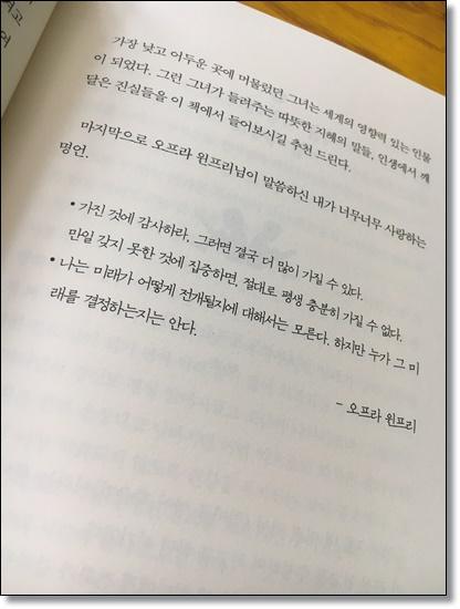 IMG_5872.JPG
