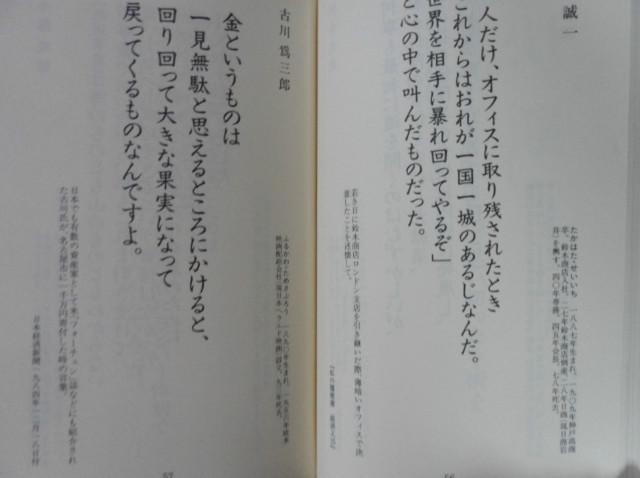 SAM_2140.JPG