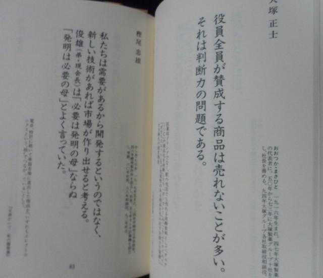 SAM_2141.JPG