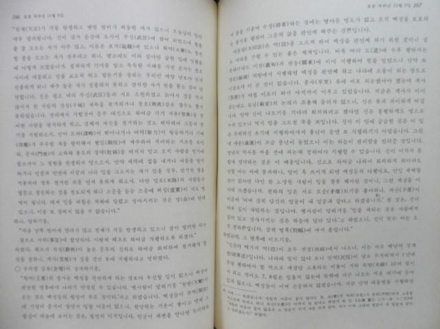 SAM_2948.JPG