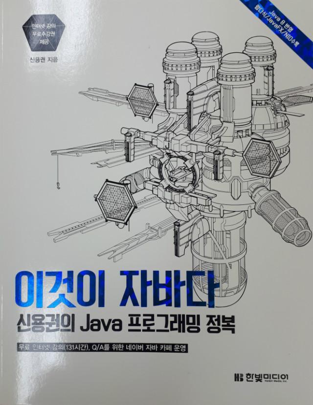 20181001_150214.jpg