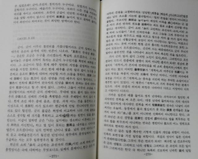SAM_4060.JPG