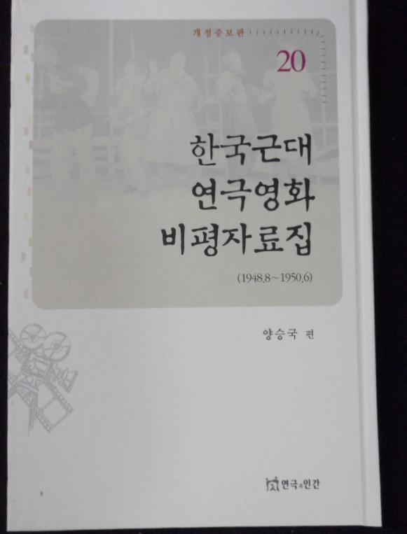 SAM_4063.JPG