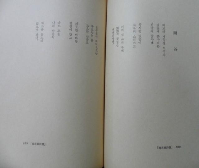 SAM_4075.JPG