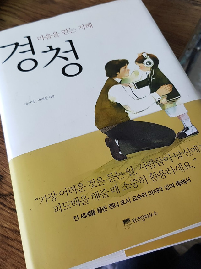 89 book.jpg