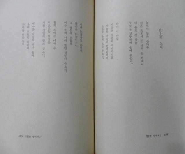 SAM_4076.JPG