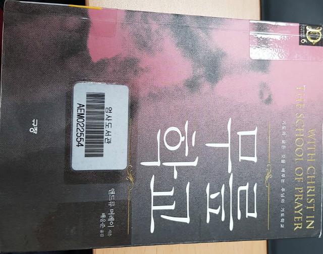 86 book.jpg
