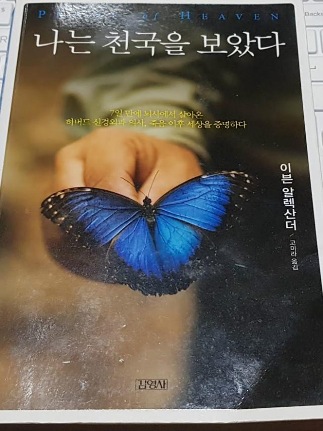 91 book.jpg