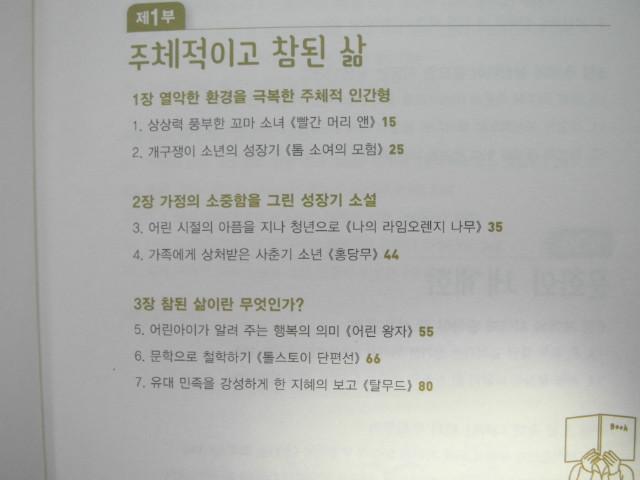 SAM_0129.JPG