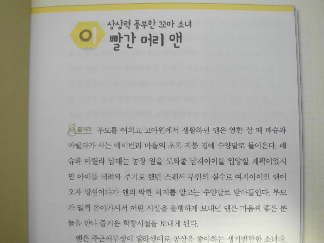 SAM_0130.JPG