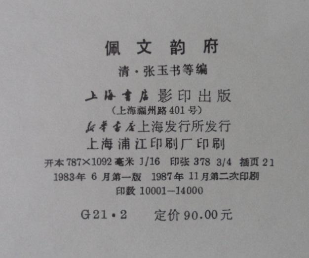 SAM_5859.JPG