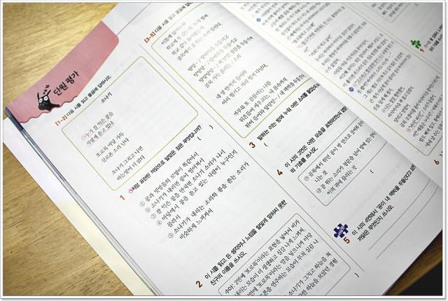 초등 세트 문제집_동아전과IMG_6475.JPG