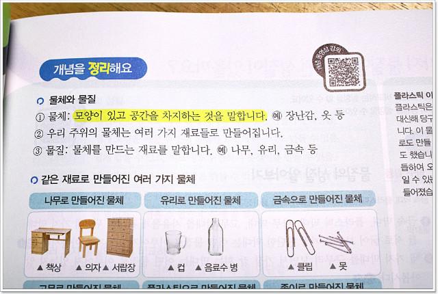 초등 세트 문제집_동아전과IMG_6485.JPG