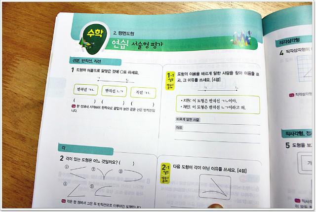초등 세트 문제집_동아전과IMG_6494.JPG