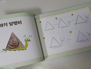 세모3.png