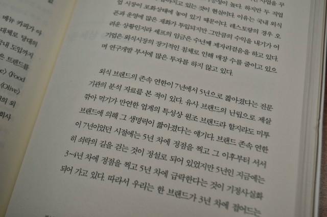 DSC_0167[1].jpg
