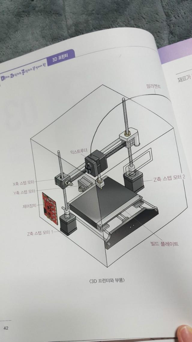 프린터1.jpg