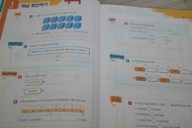 SAM_0012.jpg
