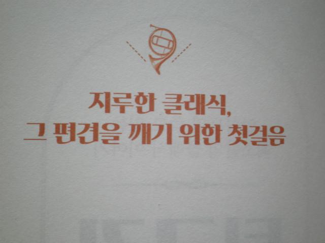 P1054662.JPG
