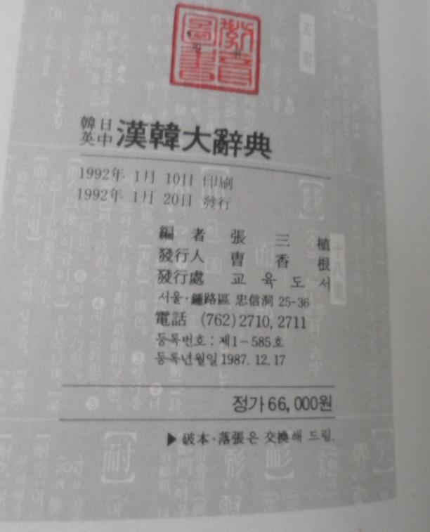 SAM_7294.JPG