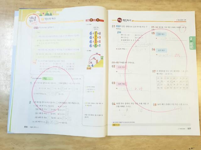 SE-7fb9e862-7f50-4d88-aa89-c3a47f954c5e.jpg