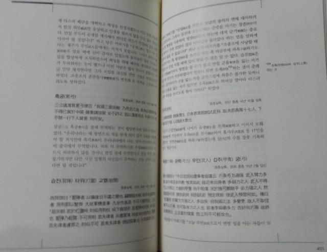 SAM_8520.JPG