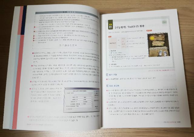 이기적GTQ2-2.jpg