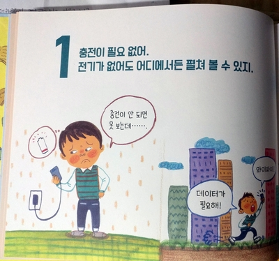 책3.jpg