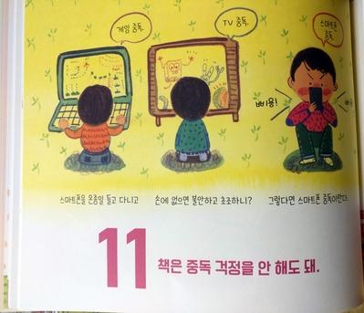 책5.jpg