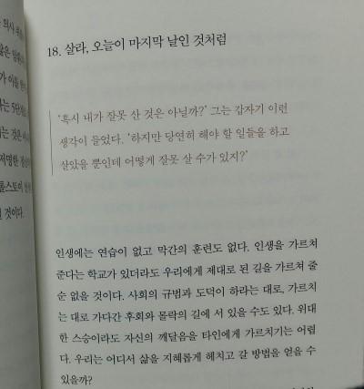 20190314_214405-1-1.jpg
