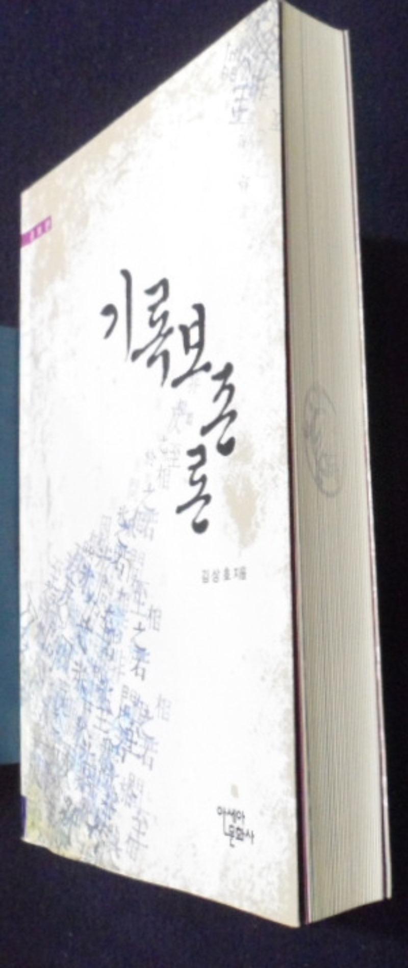 SAM_0614.JPG