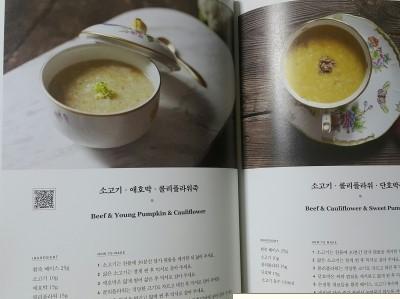 이유식4.png