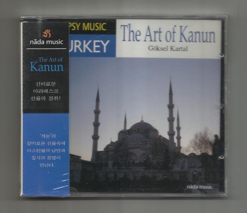 The art of Kanun (터키 집시음악)-1.jpg