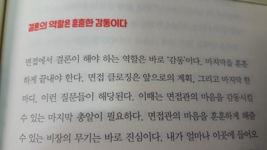 20190509_043705훈훈한감동.jpg