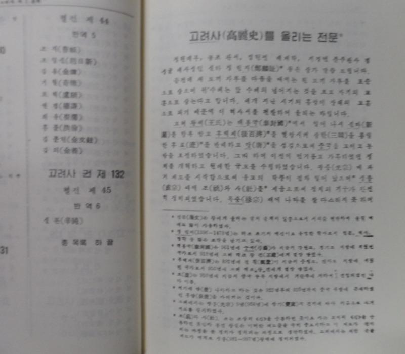 SAM_1359.JPG